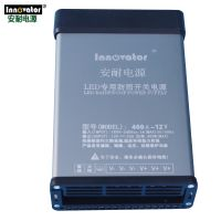 LED Rainproof Power Supply 400W LED Driver 12V-24V Series with Gray Color 3years Warranty thumbnail image