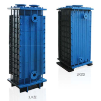 Rectangular block hole type heat exchanger