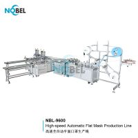 NBL-9600 High-speed Fully Automatic Flat Face Mask Production Line(1+2) thumbnail image