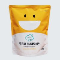 No additive EM powder soap