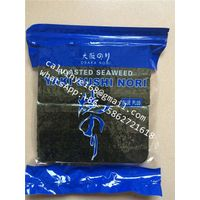 roasted seaweed sushi nori yaki nori seaweed blue