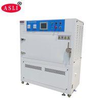 UV Weathering Tester/UV Aging Tester