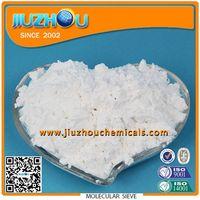 High purity alumina powder thumbnail image