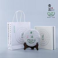 High Quality White tea , No pesticides residue, Pass Eurofins test