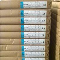 CB/CFB/CF carbonless paper in sheet thumbnail image