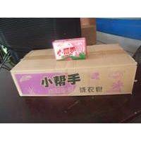 antibacterial organic 216g 302g laundry bar soap