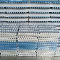 Hot selling peptides IGF/ IGF-1 LR3 / igf 1 DES /Follistatin344 with reasonable price thumbnail image