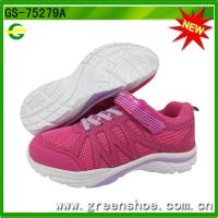 Well-selling customizable children sport shoes thumbnail image