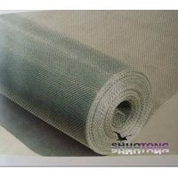 Shuotong Stainless  steel  twill  mesh