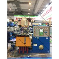 Rubber Injection Machine,Taiwan Quality Rubber Injection Molding Machine thumbnail image