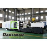 Dakumar PET Injection Molding Machine I Series