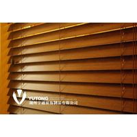 Bamboo Venetain Blinds thumbnail image