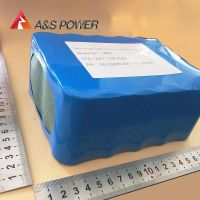 12 Volt 30Ah 32650 Lithium Deep Cycle Battery Lithium Ion Battery 12v supplier thumbnail image
