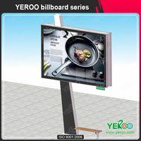 Yeroo billboard slogans vertical large size billboard advertising thumbnail image