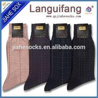 Business Pure Color Men's Socks Wholesale thumbnail image