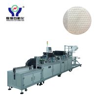 Automatic Facial Makeup Cotton Puff Making Machine thumbnail image