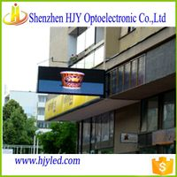 P6 waterproof outdoor full color LED billboards