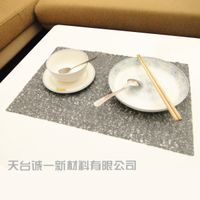 table mat for meal simple thumbnail image
