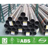 Stainless steel sanitary tube
