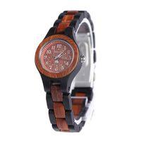 Wooden Waterproof Design Watch Digital Personality Watch