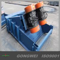 Linear vibration feeder for transport thumbnail image
