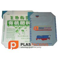25kg customized PE Heavy Duty plastic Bags for chemical FFS