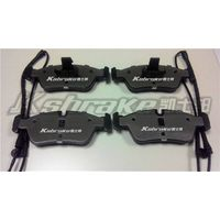 car low-metallic brake pads