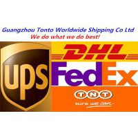 DHL/UPS/FEDEX/TNT courier service to United Kingdom/Finland/Iceland/Norway/Swizerland/Hungary/Poland thumbnail image