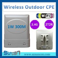1000mw 300mbps High Power Outdoor CPE thumbnail image