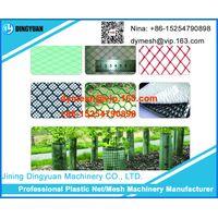Plastic Hexagon Mesh Making Machine, plastic Net Machine Supplier thumbnail image