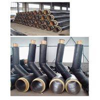 Anticorrosion &Insulation